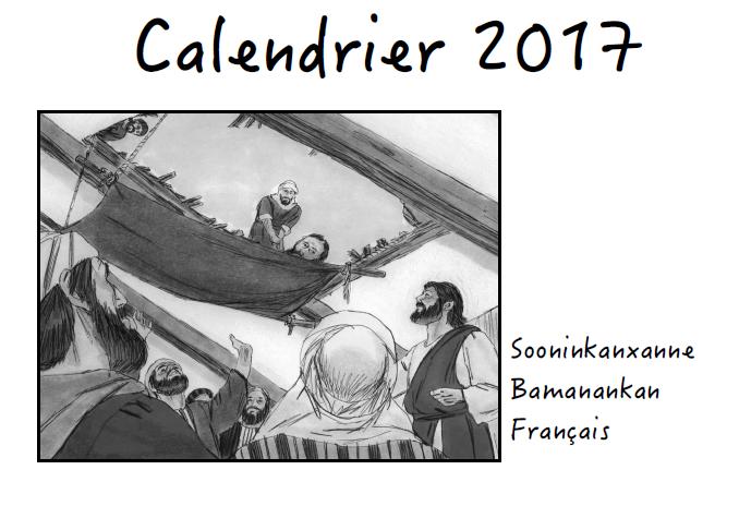 cal_2017.PNG